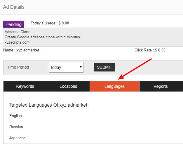 language display in admin